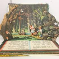 ≪チェコのアニメと絵本の店≫クバシュタの仕掛け絵本続々入荷!の記事に添付されている画像