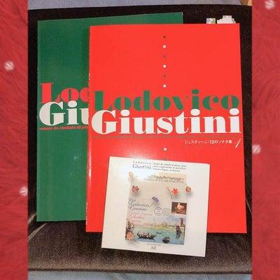 ジュスティーニ 12のソナタ集の記事に添付されている画像