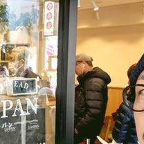 今日はお休みでっす❗武蔵境に出来たばかりの食パン専門店に行って来ましたよ♪の記事に添付されている画像