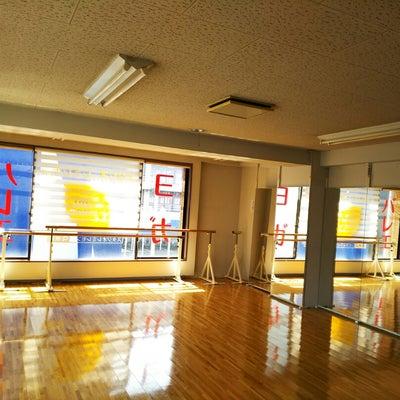 レッスン会場 ~北上尾 スタジオ レミレモン~の記事に添付されている画像