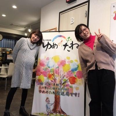 再アップ/本日放送!ゆめのたね「子宮推命」鑑定士を招いて♡の記事に添付されている画像