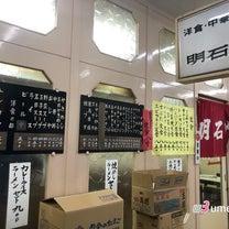 KP279-A【神戸・淡路島/ありがとうを伝える旅 】神戸編  ゴーブルと洋食中の記事に添付されている画像
