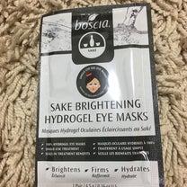 目元ケア シートマスクの記事に添付されている画像
