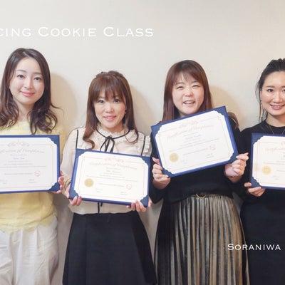 第4期アイシングクッキーマスタークラスの記事に添付されている画像