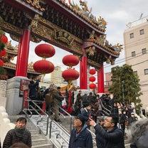 春節〜横浜中華街の記事に添付されている画像