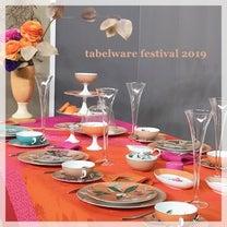 テーブルウェアフェスティバル2019レポート2の記事に添付されている画像