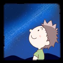 2/18月✨僕ちゃん!いい夢見てね♪♥在宅お母さん&最新情報♥の記事に添付されている画像