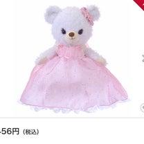 サクラピンクのドレス♡♡♡の記事に添付されている画像