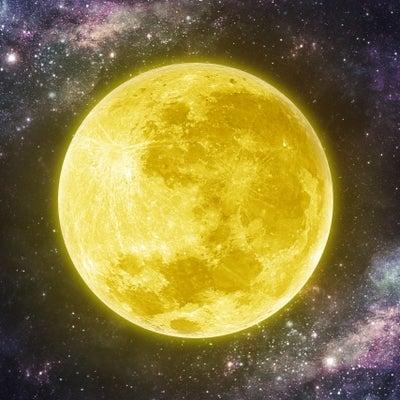 20日満月の宣言 歩きを止めないで、楽しく今を生きる 瀬織津姫よりの記事に添付されている画像