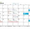 2019/3月のカレンダーの画像