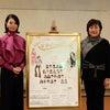 安奈淳、奇跡の復活!「ベルサイユのばら45」大阪公演開幕の画像