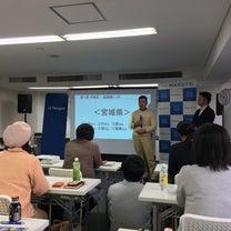 整体つばさ in 仙台の記事に添付されている画像