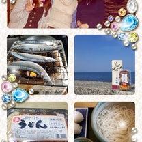 鹿児島へ出張鑑定  (紫微斗数占術と風水)の記事に添付されている画像