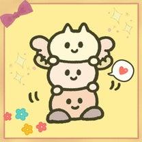 ありがとう♡(^-^) & お菓子♡wの記事に添付されている画像