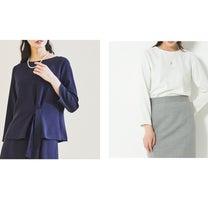 トップスのおすすめ!人気、春夏ファッションの通販 2の記事に添付されている画像