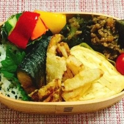 美味しいフライド大根・サバの塩焼き・肉味噌ナス・チーズ入り卵焼き弁当の記事に添付されている画像