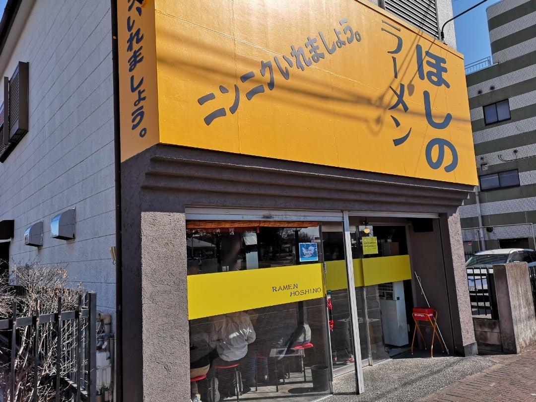 渋川市 爆サイ