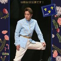舞台『ヘンリー五世』今日2月19日は、13時30分公演です!の記事に添付されている画像