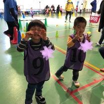 スポーツ教室の体験☆☆☆の記事に添付されている画像