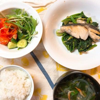 むくんでイライラする!を解消する食べ物の記事に添付されている画像
