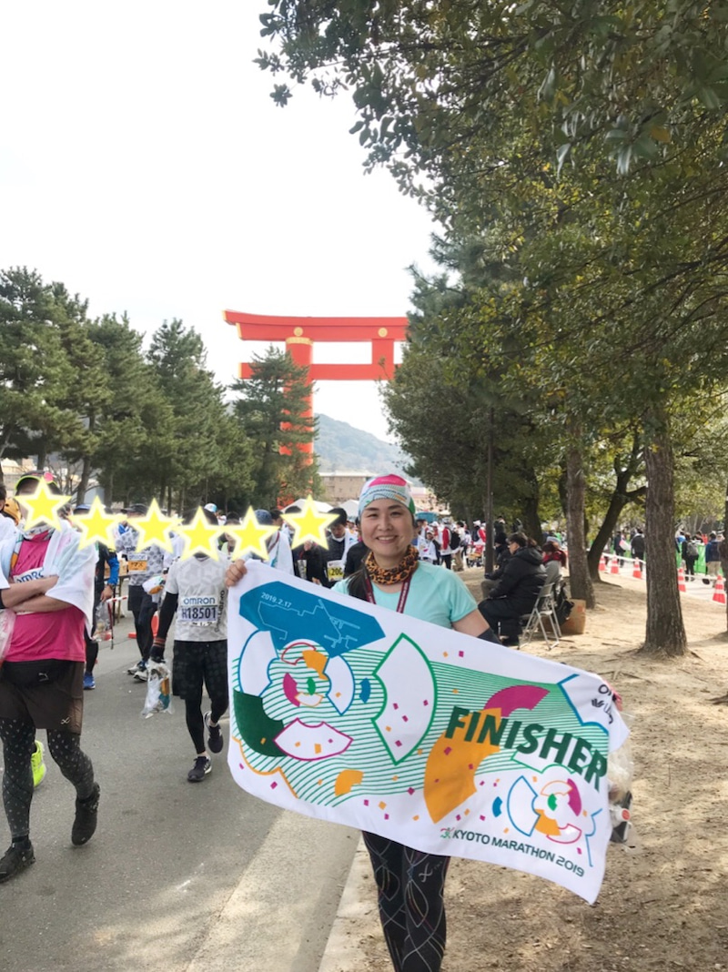 京都 マラソン