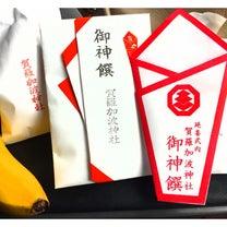 ✨2019年2月15日(金)15日の月例祭⛩✨③の記事に添付されている画像