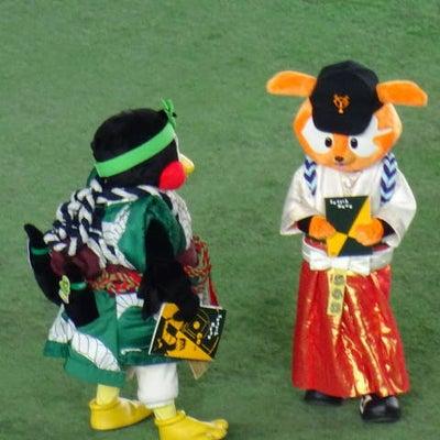 ☆ 神宮球場チケット購入結果 ☆の記事に添付されている画像