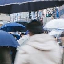 雨の日にはの記事に添付されている画像