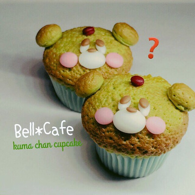 ・桜 抹茶クマちゃんカップケーキの記事に添付されている画像