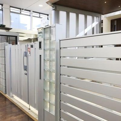 居心地のいいお家計画♡の記事に添付されている画像