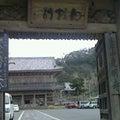 #光明寺の画像