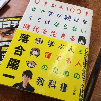 さかきの教科書(*´꒳`*)の記事に添付されている画像