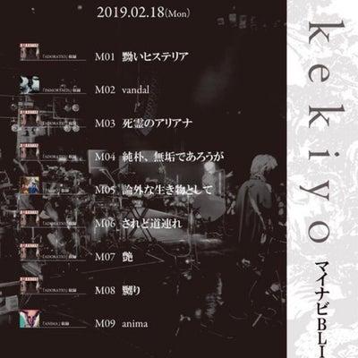sukekiyoの記事に添付されている画像