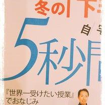 「女性自身」に筋トレ記事 掲載 Matsui Physical Design Lの記事に添付されている画像
