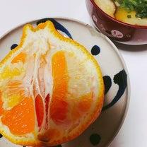 フルーツ食べて、ビタミンCを摂取しますの記事に添付されている画像