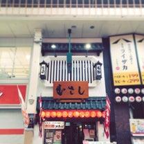 広島の記事に添付されている画像
