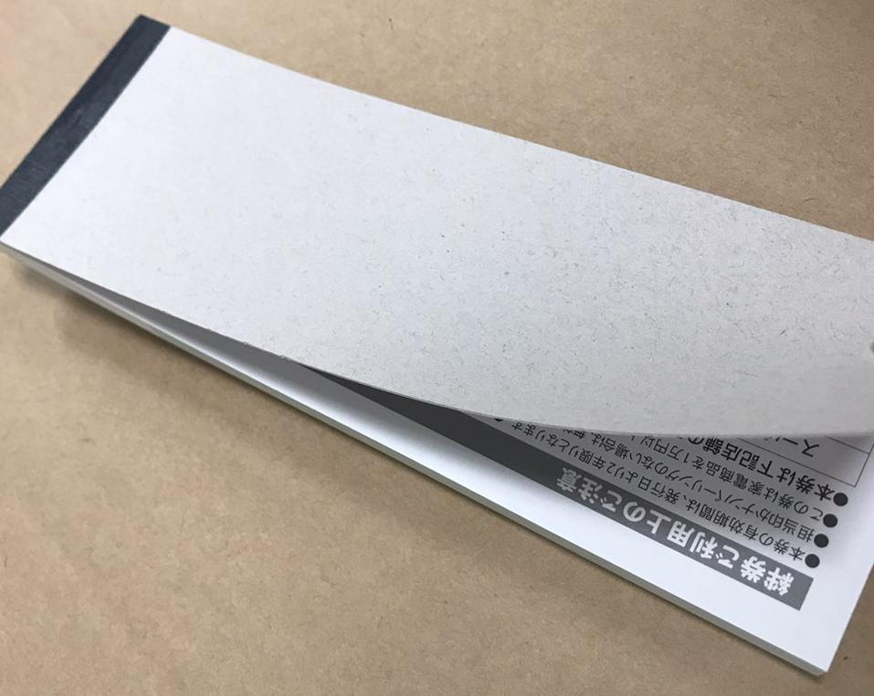 台紙 厚紙