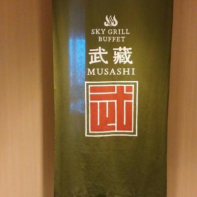 武蔵のランチバイキング(≧∇≦)の記事に添付されている画像