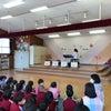 みゅーじっくハート♡ わくわくコンサートin足柄幼稚園の画像