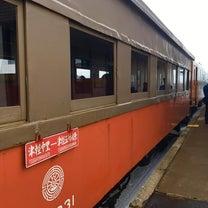 青森・ストーブ列車の旅~太宰治のプロファイルは??~の記事に添付されている画像