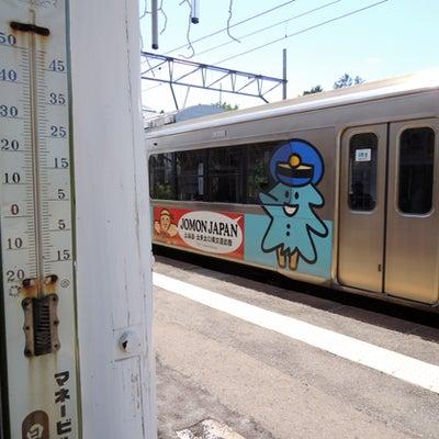 【まったり駅探訪】IGRいわて銀河鉄道いわて銀河鉄道線・奥中山高原駅に行ってきまの記事に添付されている画像