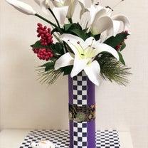 【シーズンレッスン】お正月花の記事に添付されている画像