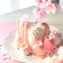 【3、4月にレッスンします!】桜のプチスイーツの記事に添付されている画像