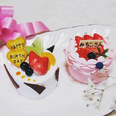 お誕生日のダミーケーキ♡の記事に添付されている画像