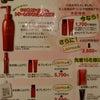 平成最後のAXIシリーズ大割引キャンペーン(^-^)の画像
