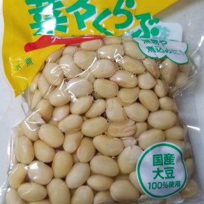 豆ともち麦はどっちが痩せる?の記事に添付されている画像