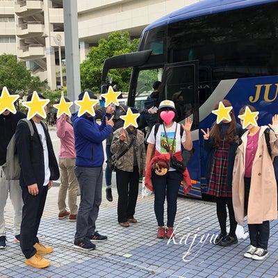 沖縄旅行 2日目は観光♡そしてやっぱり食い倒れ(≧∀≦)の記事に添付されている画像