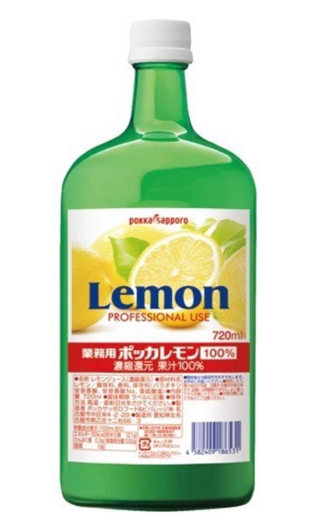 ポッカ レモン 白湯