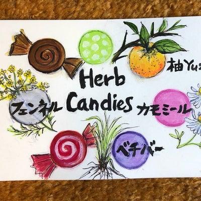 2/15アロマヨガ「Herb Candies」の記事に添付されている画像