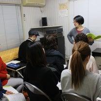 2月度「ボイストレーニング勉強会」の報告の記事に添付されている画像